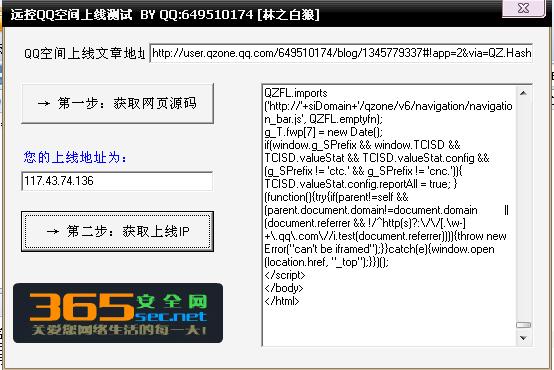 downloads 2ccc com - /general/internet_lan/